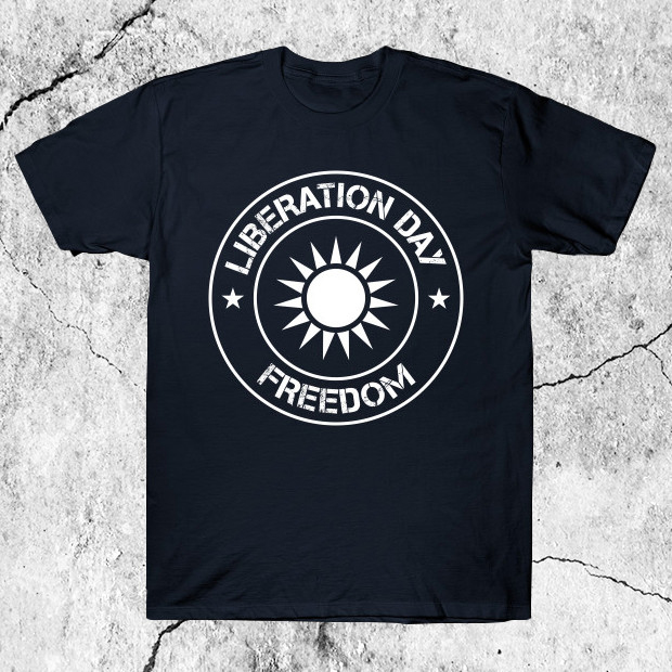 Liberation day T-Shirt